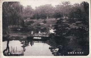 包巒荘.JPG