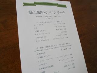 IMG_7320.JPG