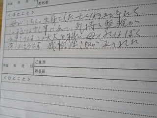 IMG_9224.JPG