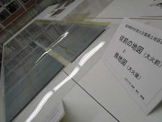 IMG_9268.JPG