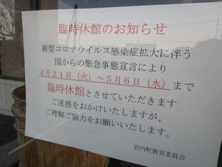 IMG_9930.JPG